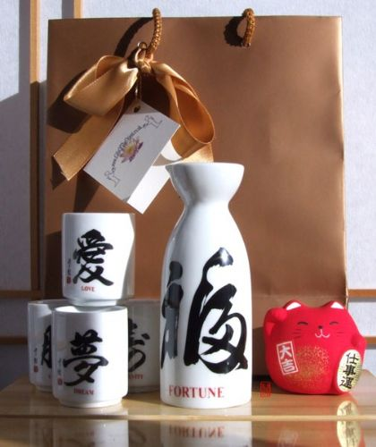 Gift Set - Sake set Japanese white Fortune calligraphy design 4 cups Lucky Cat red for prosperity in